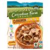 Cascadian Farm Organic Cinnamon Crunch, 9
